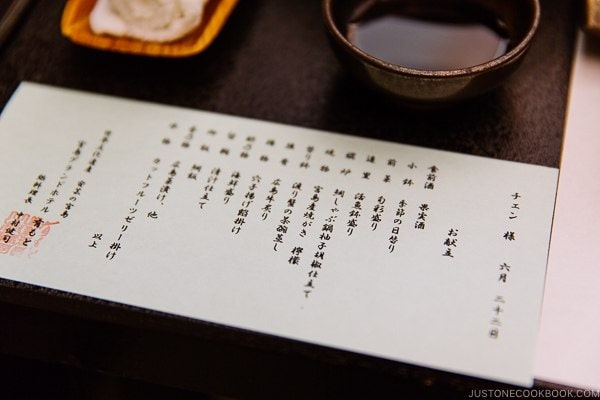 dinner menu at Miyajima Grand Hotel Arimoto | JustOneCookbook.com