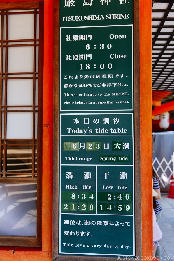 tide info at Itsukushima Shrine | JustOneCookbook.com