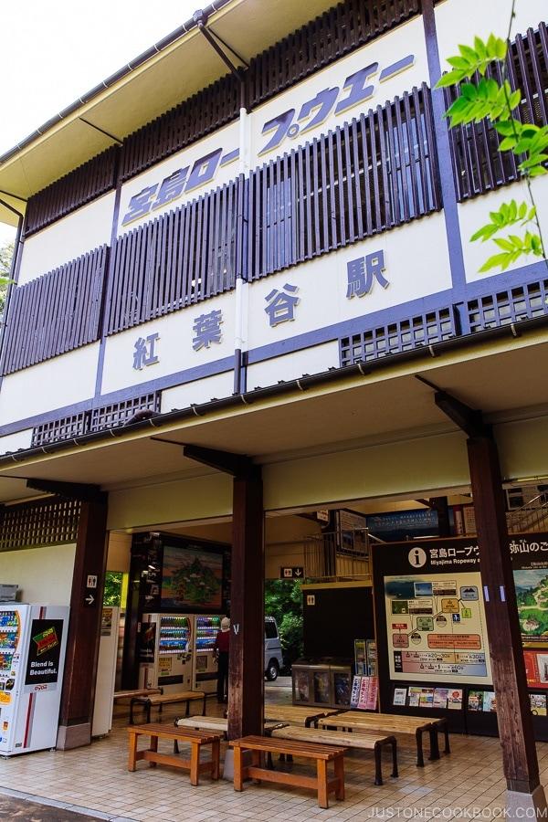 Momiji ropeway station Miyajima | JustOneCookbook.com
