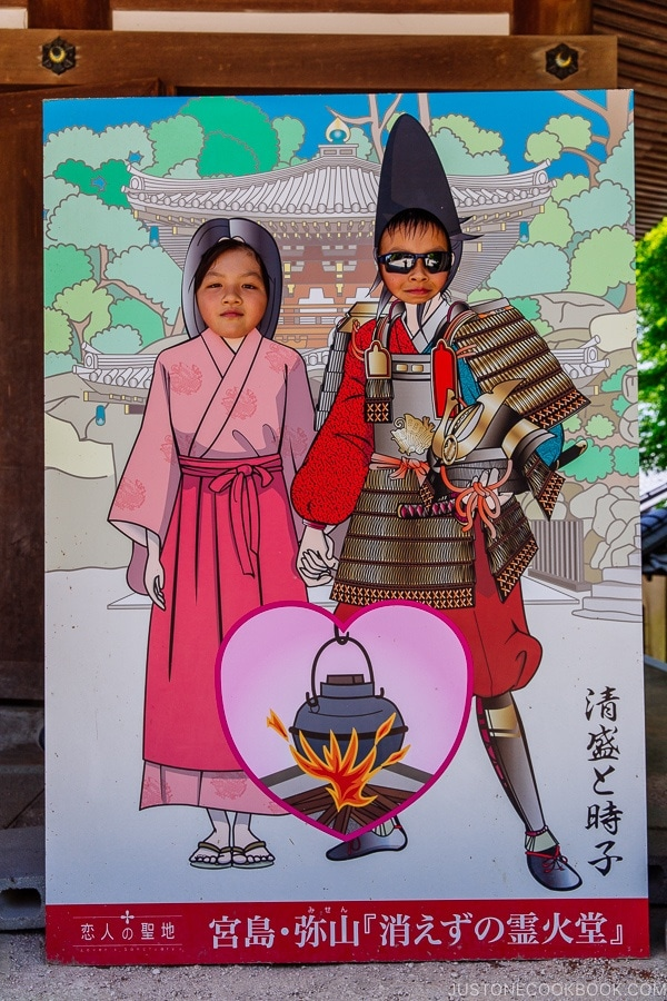 photo cutout Mt Misen Miyajima | JustOneCookbook.com