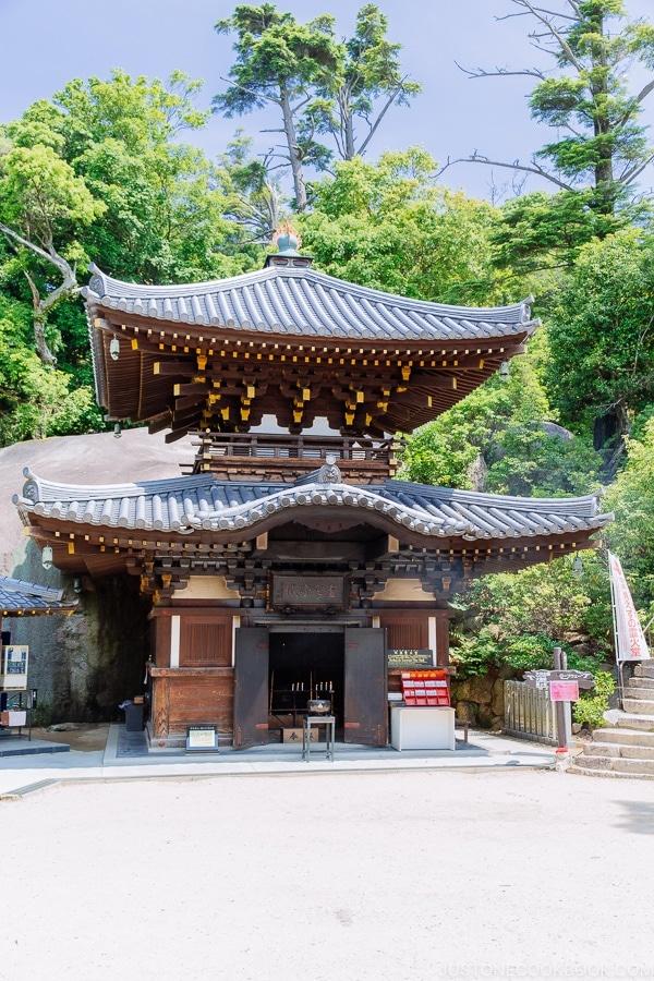 Seikado (eternal flame) Miyajima | JustOneCookbook.com Mount Misen