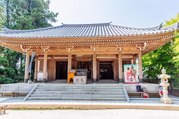 Misenhondo Miyajima | JustOneCookbook.com Mount Misen