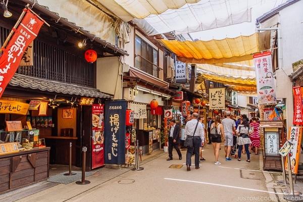 main street shops Miyajima | JustOneCookbook.com