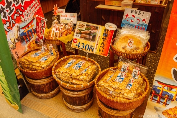 snack shop in Miyajima-cho | JustOneCookbook.com