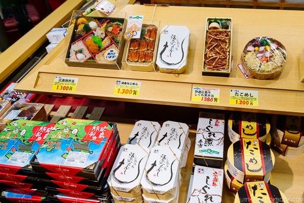 Station bento in Hiroshima Station | JustOneCookbook.com