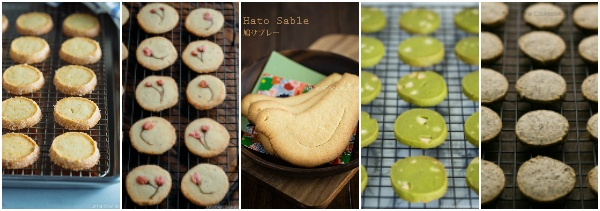 Sable Cookies on JustOneCookbook.com