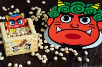 Setsubun: The Japanese Bean Throwing Festival 節分