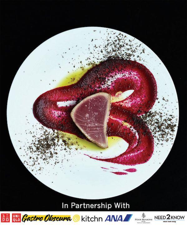 Taste Magazine Tokyo New Wave sweepsttake on Just One Cookbook