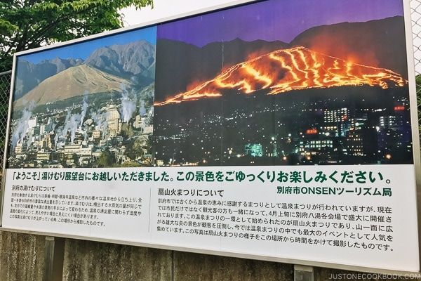 sign explaining hot steam and Ogiyama Fire Festival in Beppu - Beppu travel guide | justonecookbook.com