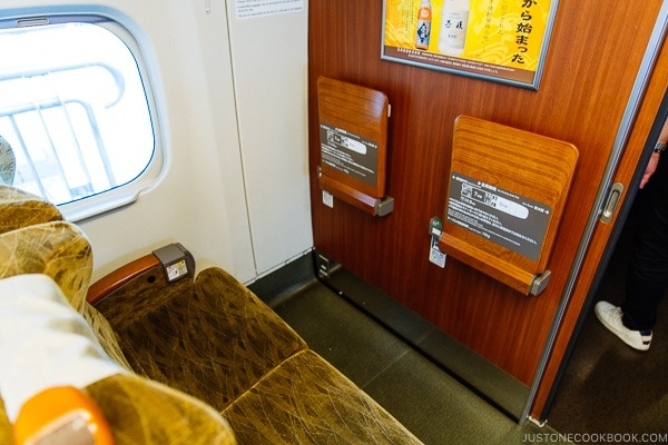inside Kyushu shinkansen - Beppu travel guide | justonecookbook.com