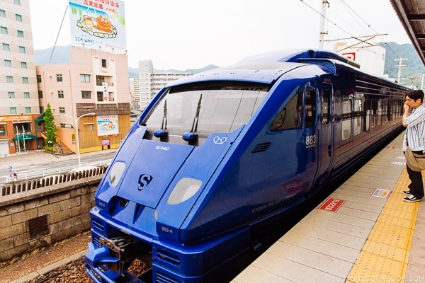 Limited Express Sonic - Beppu travel guide | justonecookbook.com