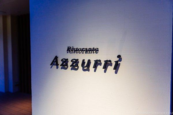 Ristorante Azzurri Suginoi Hotel Beppu - Beppu travel guide | justonecookbook.com