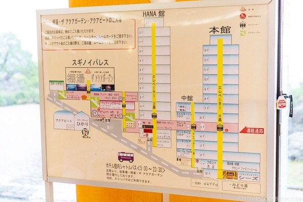 map of Suginoi Hotel Beppu - Beppu travel guide | justonecookbook.com