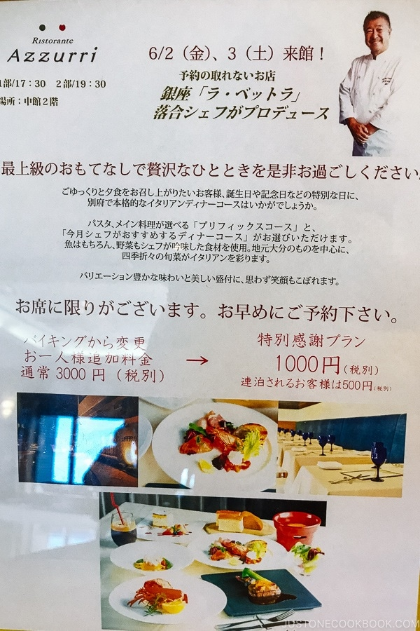 Ristorante Azzurri dinner upgrade special sign Suginoi Hotel Beppu - Beppu travel guide | justonecookbook.com