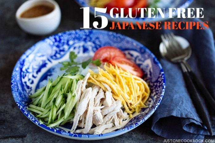Just one cookbook japanese food and recipe blog 15 gluten free japanese recipes forumfinder Choice Image