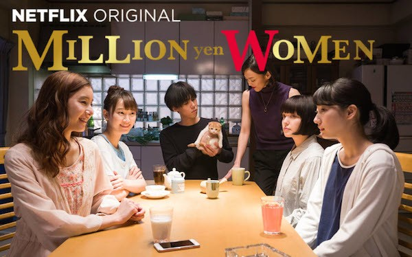 Million Yen Women Japanese drama series to watch on Netflix