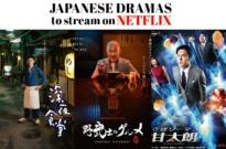 The Best Japanese Dramas to Stream on Netflix