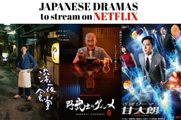 japanese dramas to watch on nextflix
