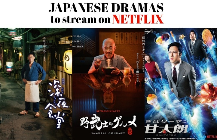 The Best Japanese Dramas to Stream on Netflix • Just One Cookbook