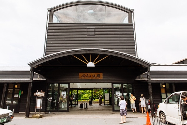 Yufuin station - Yufuin Travel Guide | justonecookbook.com