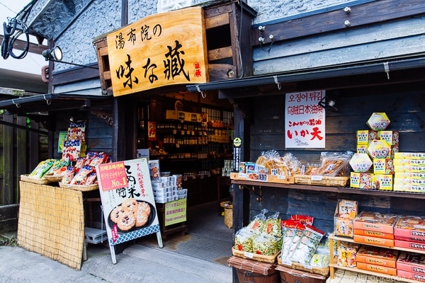 local snack shop in - Yufuin Travel Guide | justonecookbook.com