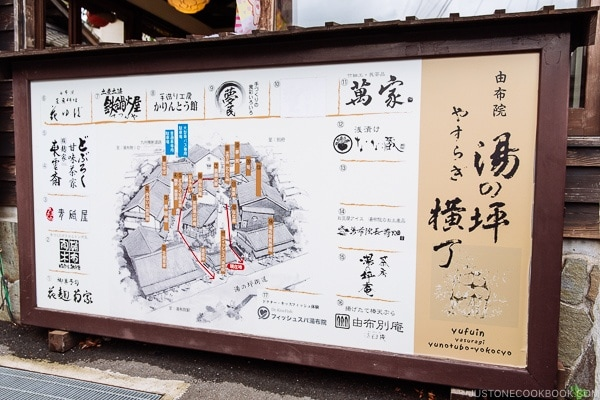 map of yasuragi yokocho - Yufuin Travel Guide | justonecookbook.com