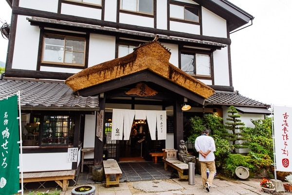 outside of Izumi Soba - Yufuin Travel Guide | justonecookbook.com