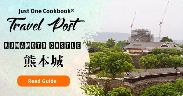 Kumamoto Travel Guide | Justonecookbook.com