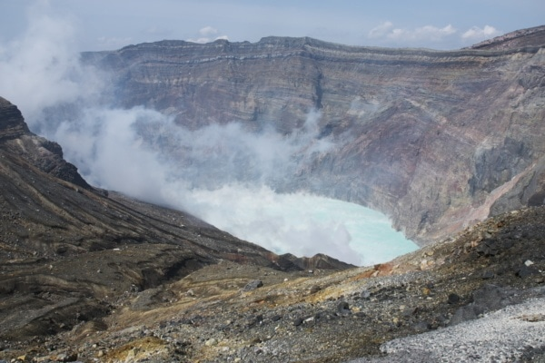 Mt Aso Crater