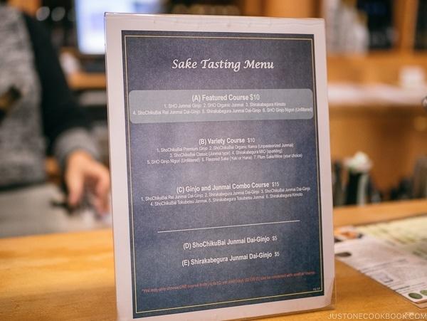 Sho Chiku Bai Berkeley Tasting Room | justonecookbook.com