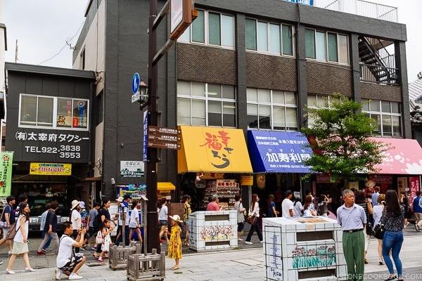 shops on the way to Dazaifutenmangu - Fukuoka Travel Guide | justonecookbook.com
