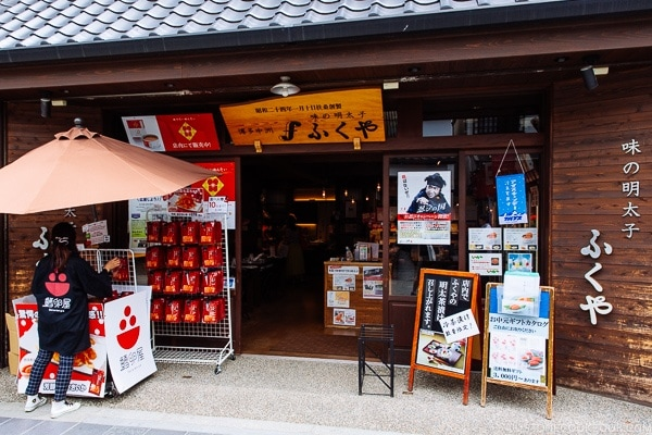 Fish roe shop near Dazaifu - Fukuoka Travel Guide | justonecookbook.com