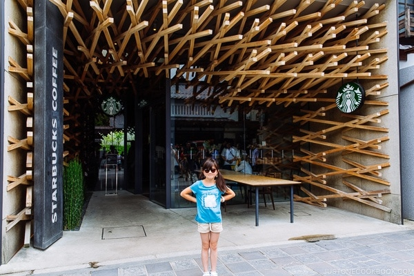 child standing in front of unique Starbucks at Dazaifu - Fukuoka Travel Guide | justonecookbook.com