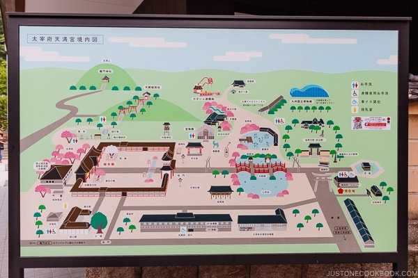 map of Dazaifutenmangu on a board - Fukuoka Travel Guide | justonecookbook.com