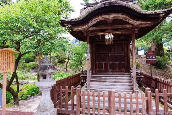 今王社 Shinto Shrine at Dazaifutenmangu - Fukuoka Travel Guide | justonecookbook.com