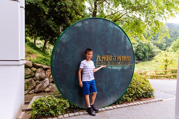 child standing in front of Kyushu National Museum sign - Fukuoka Travel Guide | justonecookbook.com