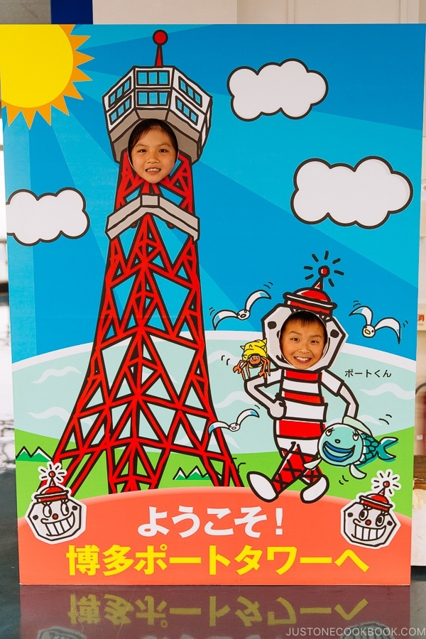 children behind Hakata Port Tower cutout - Fukuoka Travel Guide | justonecookbook.com