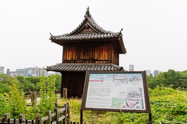 Honmaru 本丸 Fukuoka Castle - Fukuoka Travel Guide | justonecookbook.com