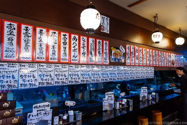interior of Hakata Daruma Ramen - Fukuoka Travel Guide   justonecookbook.com