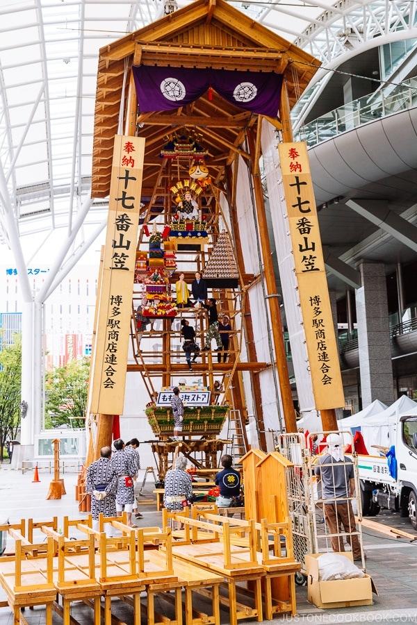 kazari yamakasa in front of Hakata Station - Fukuoka Travel Guide   justonecookbook.com