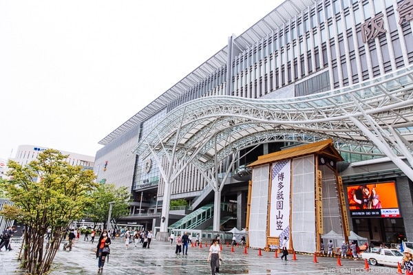 exterior of Hakata Station - Fukuoka Travel Guide | justonecookbook.com