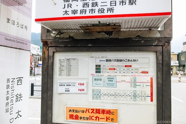 bus stop sign at Dazaifu - Fukuoka Travel Guide | justonecookbook.com