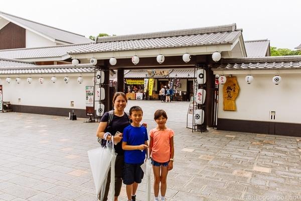 outside of Josaien 城彩苑 - Kumamoto Travel Guide | justonecookbook.com
