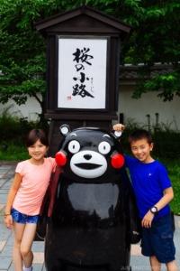Kumamom outside of Josaien 城彩苑 - Kumamoto Travel Guide | justonecookbook.com