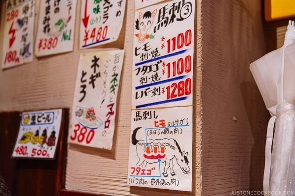 walls at ねぎぼうず Negibouzu Izakaya - Kumamoto Travel Guide | justonecookbook.com