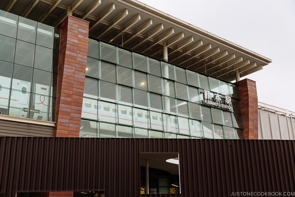 JR Kumamoto Station - Kumamoto Travel Guide | justonecookbook.com