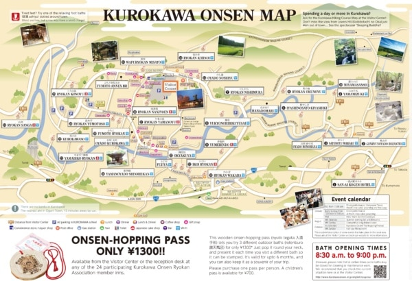Kurokawa Onsen Map Onsen-Hopping Pass - - Kurokawa Onsen Travel Guide | justonecookbook.com