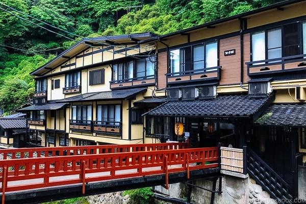 Shinmei-kan 山の宿 新明館 Kurokawa Onsen Travel Guide | justonecookbook.com