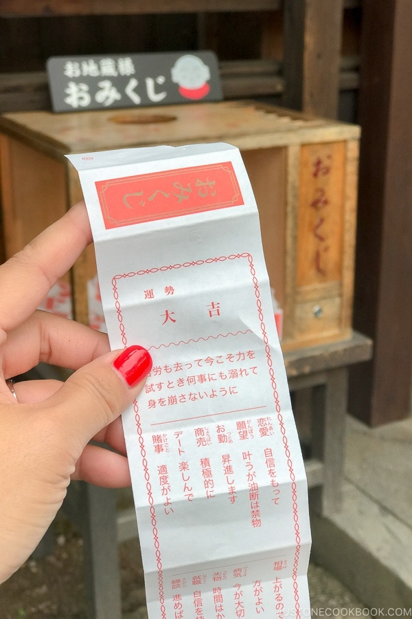 Omikuji from Kurokowa Jizoson - kurokawa onsen travel guide | justonecookbook.com
