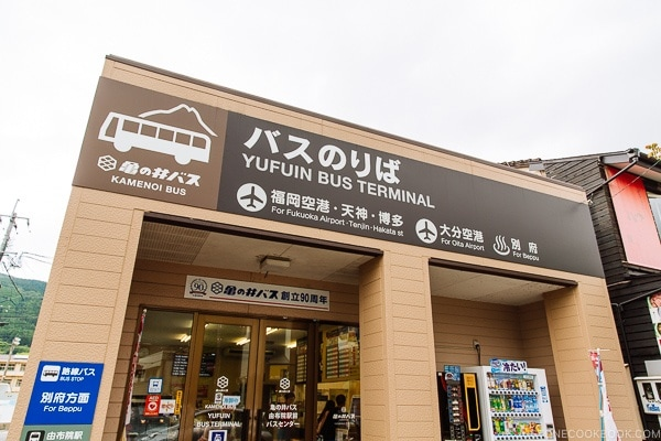 Yufuin Bus Terminal - Yufuin Travel Guide | justonecookbook.com